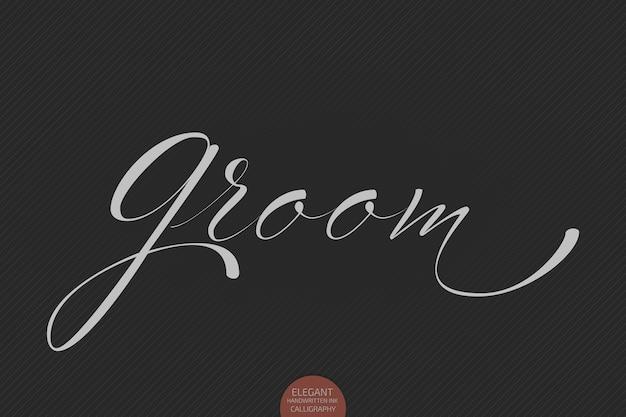 Letras de grooom desenhadas à mão Vetor grátis