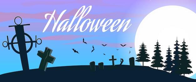 Letras de halloween com cemitério, floresta e lua Vetor grátis