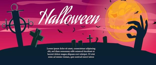 Letras de halloween com texto de exemplo e cemitério Vetor grátis