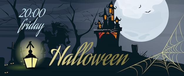 Letras de halloween com web, lua, castelo e lanterna Vetor grátis