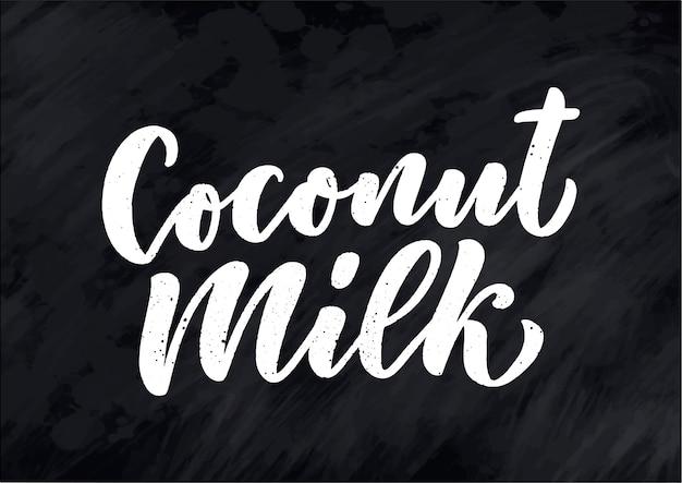 Letras de leite de coco para banner, logotipo e embalagens. alimentos saudáveis de nutrição orgânica. Vetor Premium