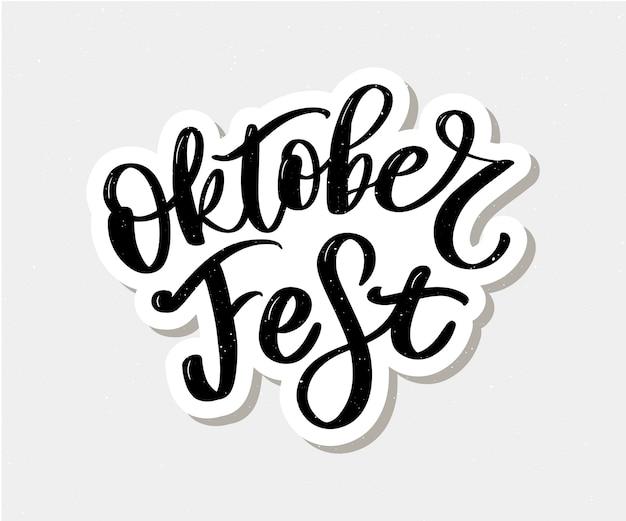Letras em preto e branco da oktoberfest Vetor Premium