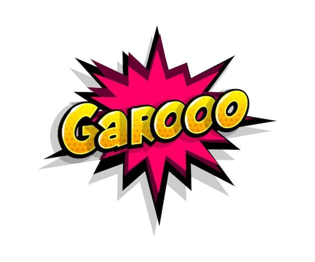 Letras garooo, garo, grr. pop art do logotipo em quadrinhos Vetor Premium