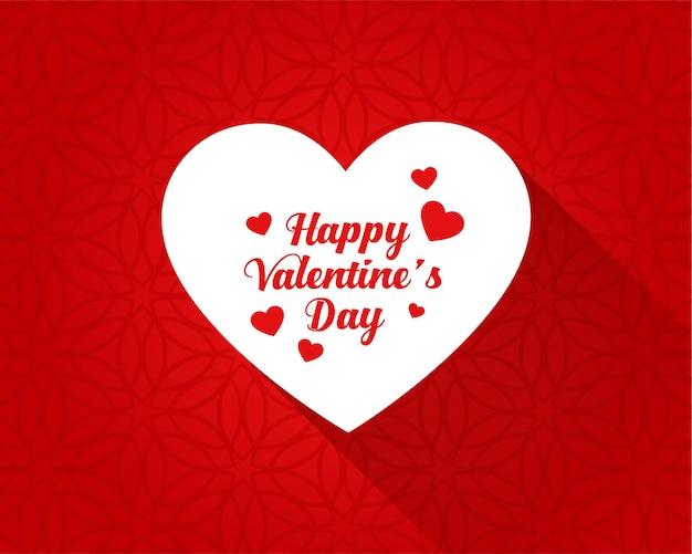 Limpe o fundo dos corações do feliz dia dos namorados Vetor grátis