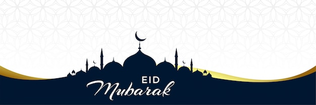 Limpo eid mubarak mesquita banner design Vetor grátis