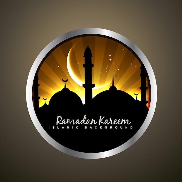 Linda ilustração vetorial emblema islâmico Vetor grátis