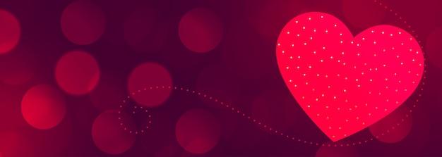Lindo banner de dia dos namorados com espaço de texto Vetor grátis