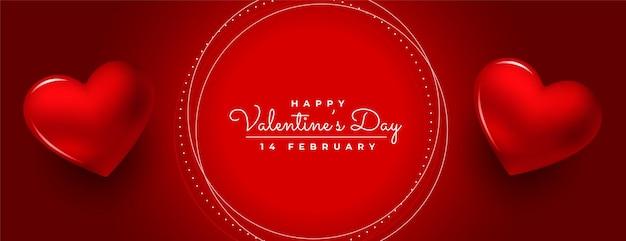 Lindo banner vermelho de dia dos namorados com dois corações Vetor grátis