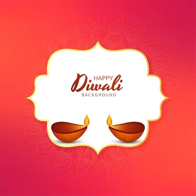 Lindo fundo de cartão de feriado do festival de diwali Vetor grátis