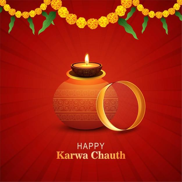 Lindo fundo de cartão do karwa chauth festival Vetor grátis