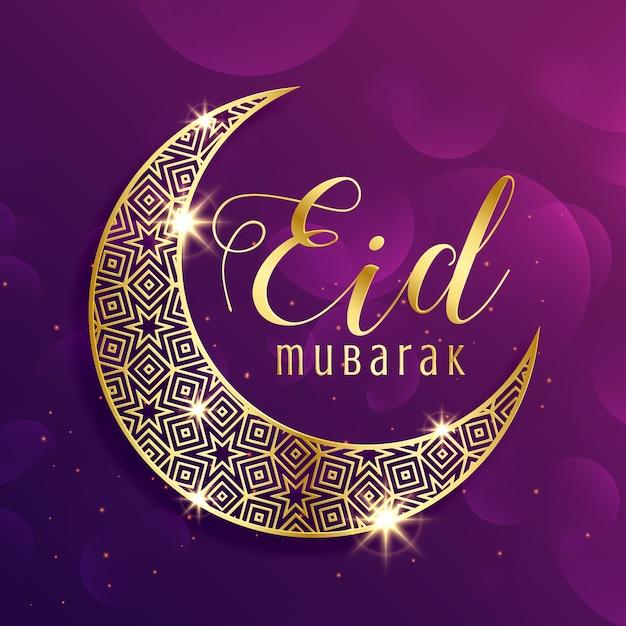 Lindos ouro lua eid mubarak festival saudação fundo Vetor grátis