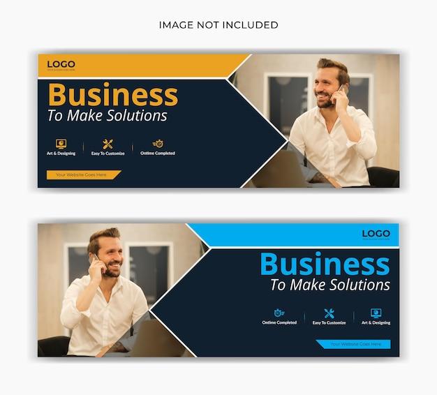Linha do tempo da página de capa do facebook para negócios corporativos Vetor Premium