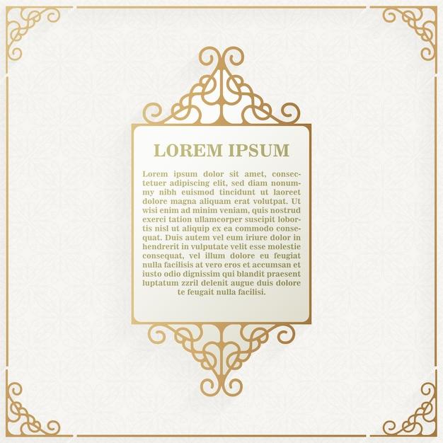 Linhas caligráficas de moldura de ornamento quadradas Vetor Premium