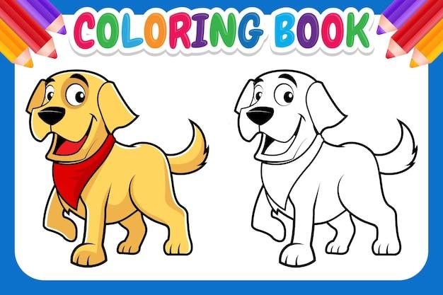 Livro de colorir para crianças. página para colorir cão dos desenhos animados Vetor Premium