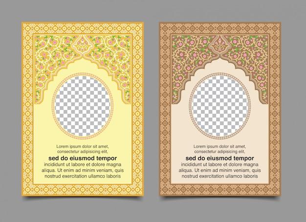 Livro de oração islâmico Vetor Premium