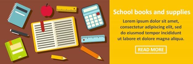 Livros escolares e suprimentos banner conceito horizontal Vetor Premium