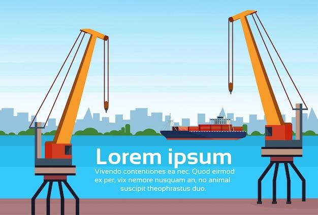 Logística de carga industrial do mar conceito de guindaste amarelo doca à beira-mar Vetor Premium