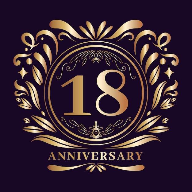 Logotipo de luxo do décimo oitavo aniversário Vetor grátis