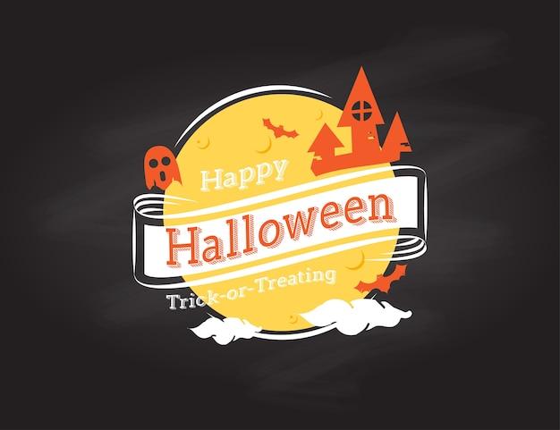 Logotipo do dia das bruxas feliz no fundo preto do grunge, design do feriado Vetor Premium