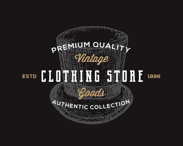 Loja de roupas. retro tipografia abstrata sinal, símbolo ou logotipo modelo. Vetor grátis