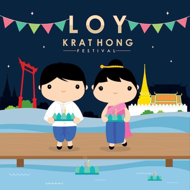 Loy krathong festival da tailândia de pagar a água Vetor Premium