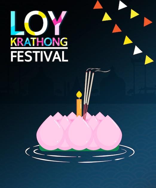 Loy krathong festival é uma grande festa do povo tailandês. Vetor Premium