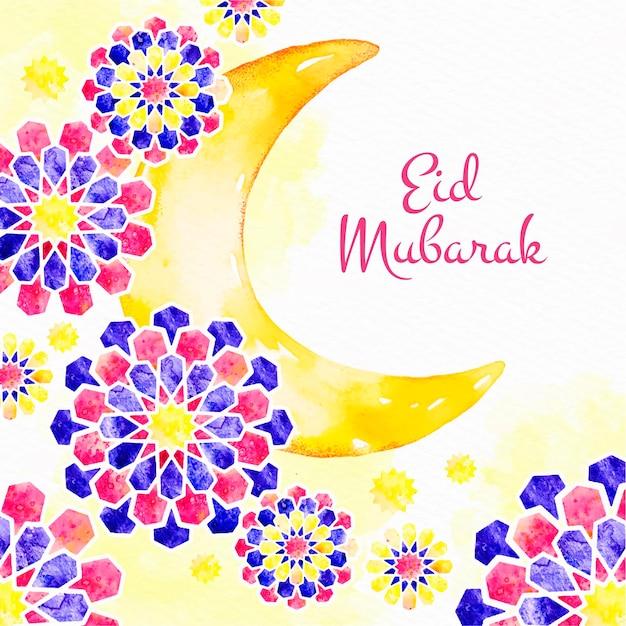 Lua e flores em aquarela eid mubarak Vetor grátis