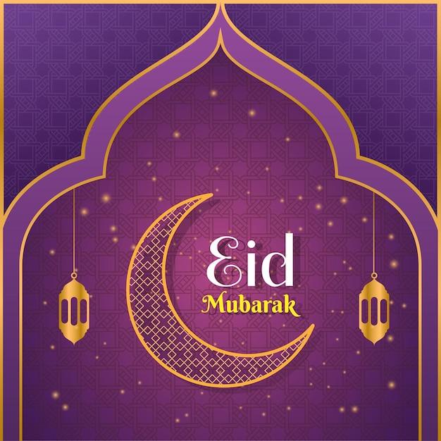Lua e lanternas penduradas eid mubarak Vetor grátis