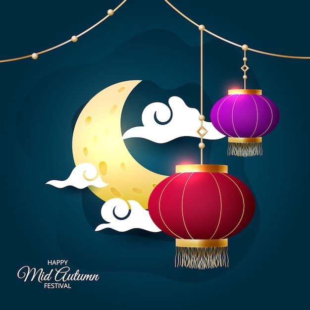 Lua minguante no meio do outono com lâmpadas Vetor grátis
