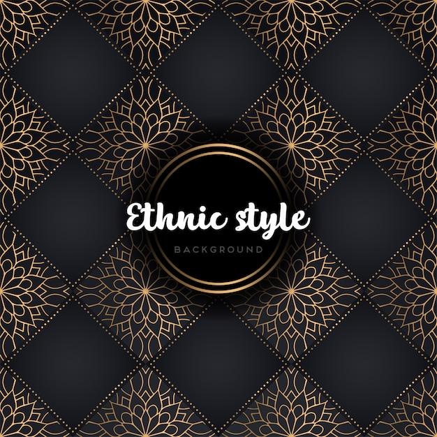 Mandala de luxo padrão sem emenda Vetor grátis