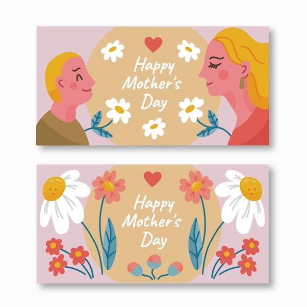 Mão desenhada banners do dia das mães Vetor grátis