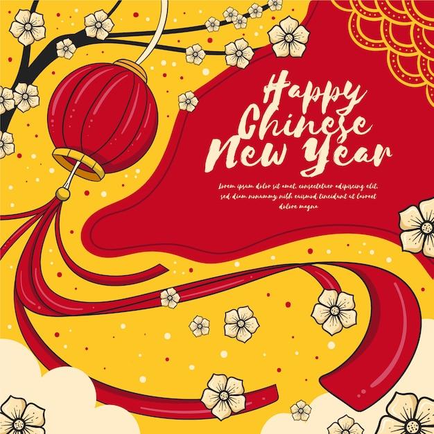 Mão desenhada conceito de ano novo chinês Vetor grátis