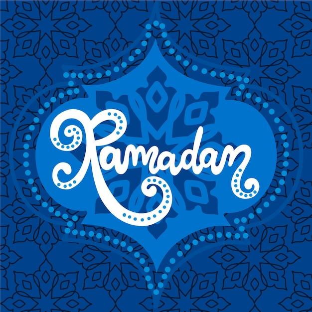 Mão desenhada fundo do ramadã Vetor Premium