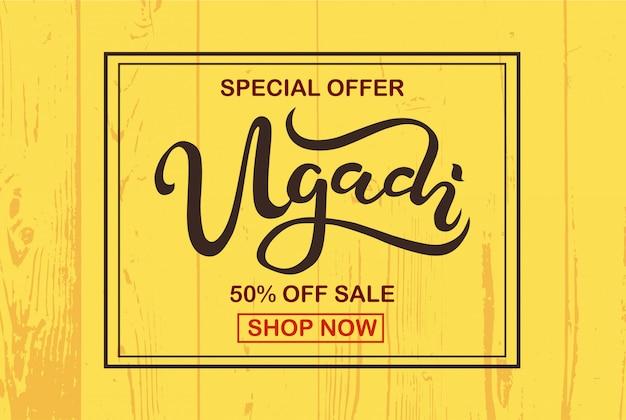 Mão desenhada ugadi oferta especial de texto Vetor Premium