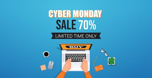 Mãos usando laptop compras online cyber segunda-feira venda feriados descontos conceito de comércio eletrônico vista de ângulo superior Vetor Premium