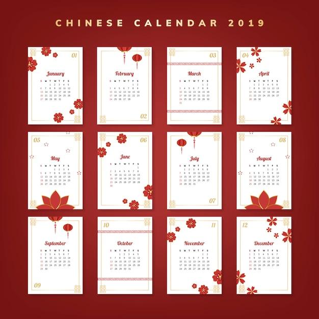Maquete de calendário chinês Vetor grátis