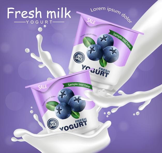 Maquete realista de iogurte de mirtilo Vetor Premium