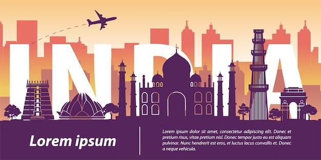 Marco famoso de india, projeto da silhueta Vetor Premium