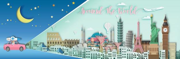 Marco famoso para viajar pelo mundo em estilo de arte de papel. Vetor Premium