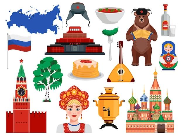 Marcos de tradições de símbolos de viagens na rússia plano conjunto com panquecas kremlin vodka urso borscht árvore de vidoeiro Vetor grátis