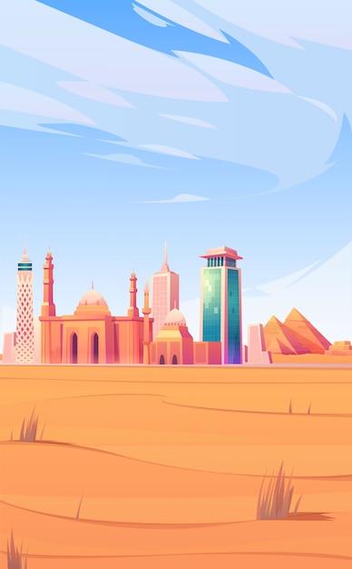 Marcos do egito, tela móvel do horizonte da cidade do cairo Vetor grátis