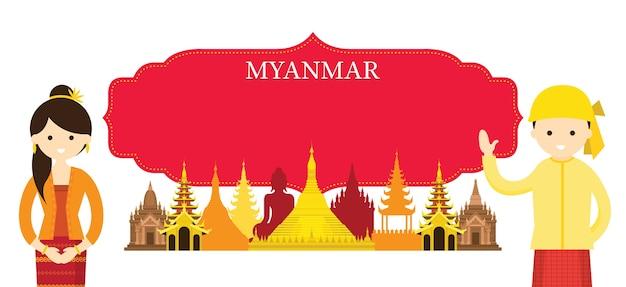Marcos e roupas tradicionais de mianmar Vetor Premium