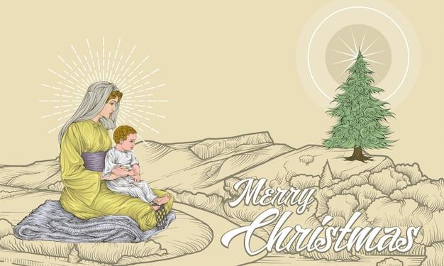 Maria e o menino jesus sentado na paisagem com estrela e árvore de natal Vetor Premium