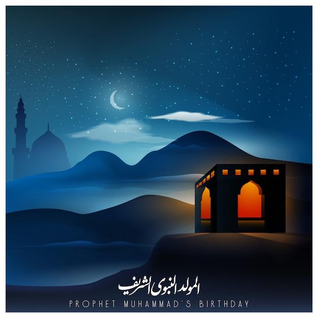 Mawlid al nabi com terra árabe à noite Vetor Premium