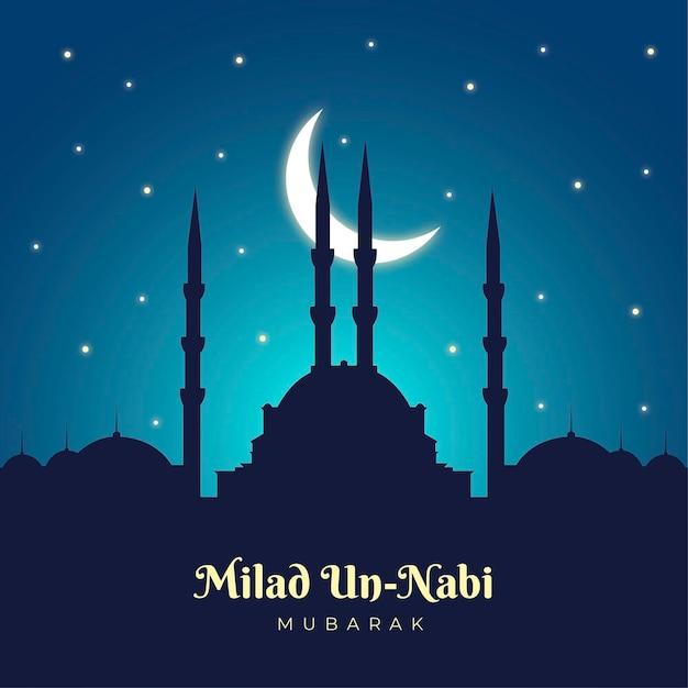 Mawlid milad-un-nabi saudação fundo com mesquita e lua Vetor grátis