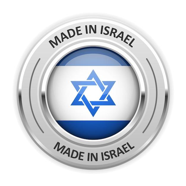 Medalha de prata feita em israel com bandeira Vetor Premium