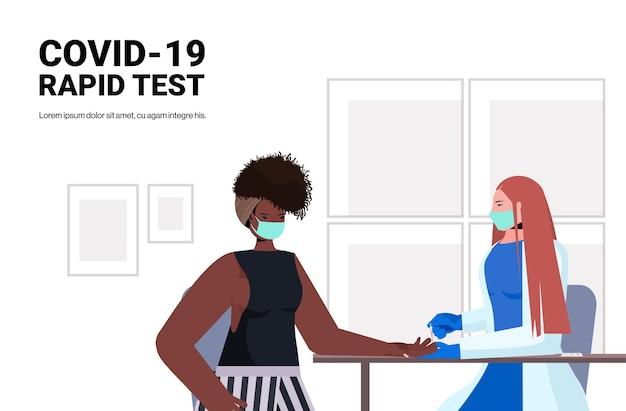 Médico com máscara tomando amostra de sangue de paciente afro-americana em teste rápido de luta contra coronavírus conceito ilustração vetorial retrato horizontal Vetor Premium