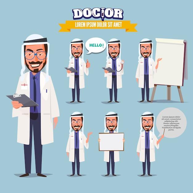 Médico islâmico em várias ações Vetor Premium
