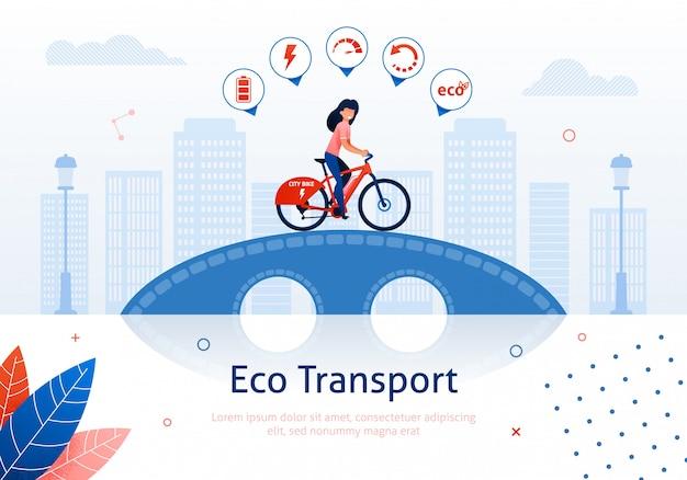 Menina nova dos desenhos animados que monta sobre a ponte na bicicleta. Vetor Premium