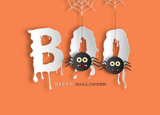 Mensagem de halloween boo para banner ou plano de fundo. Vetor Premium